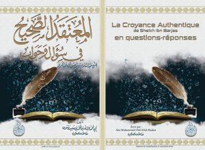 La croyance authentique de Sheikh ibn Barjas en questions réponses