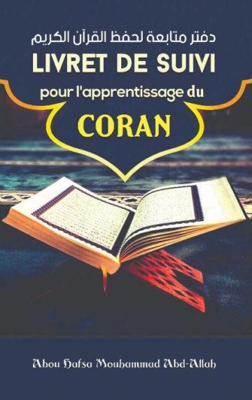 Livret de suivi pour l'apprentissage du Saint Coran